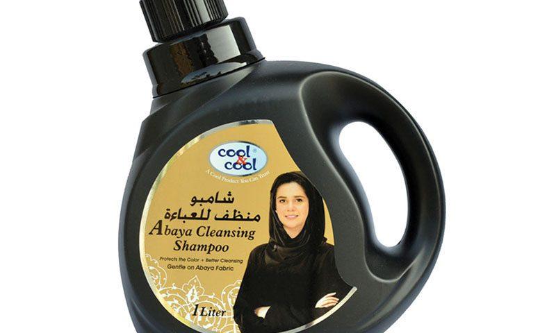 Abaya Cleansing Shampoo 1 Litre