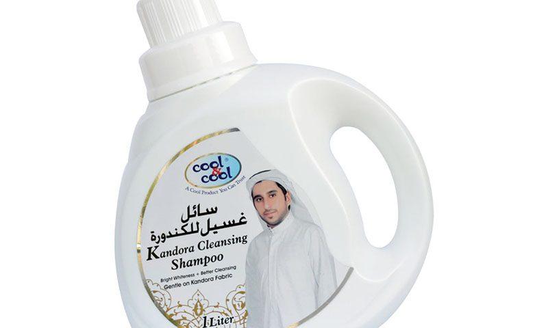 Kandora Cleansing Shampoo 1 Litre