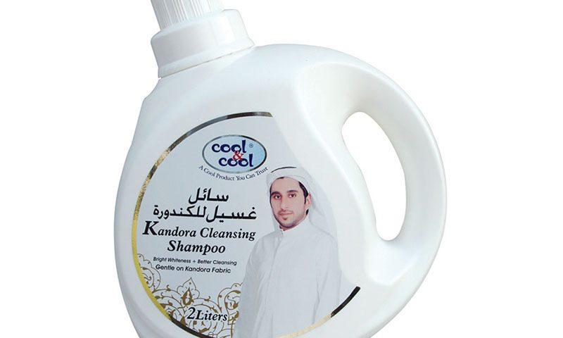 Kandora Cleansing Shampoo 2 Litre