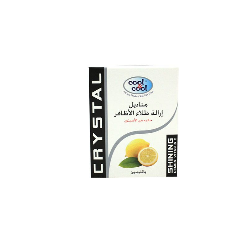 Nail Polish Removing Wipes lemon 5's(Acetone free)