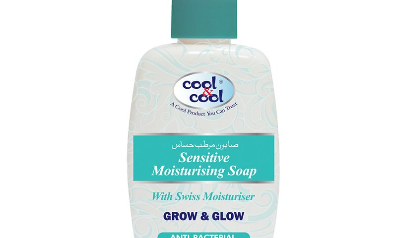 Sensitive Moisturising Soap - Anti-Bacterial 250ml